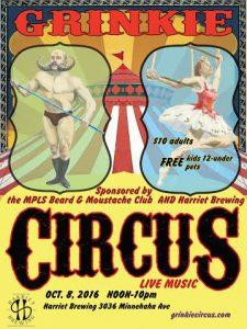 circus-poster-2-w-hb-logo-1