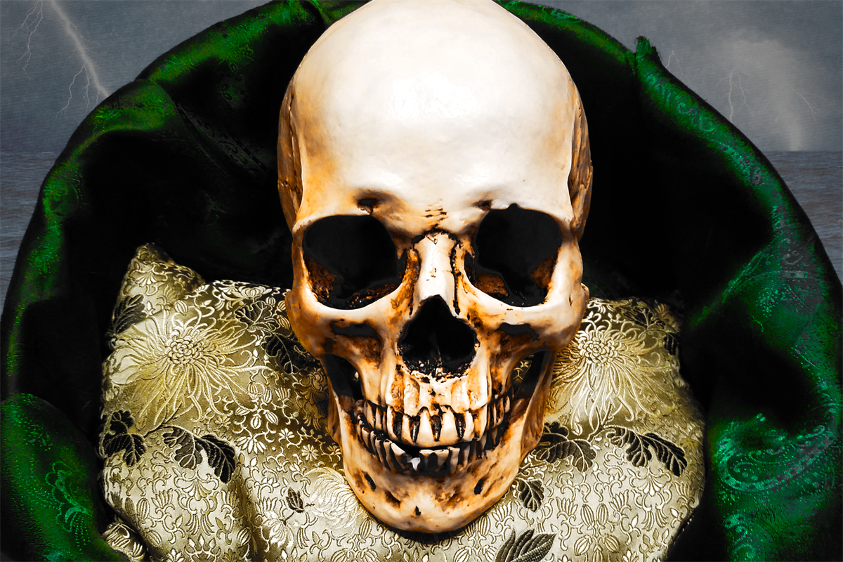 A promotional image for The Screaming Skull.